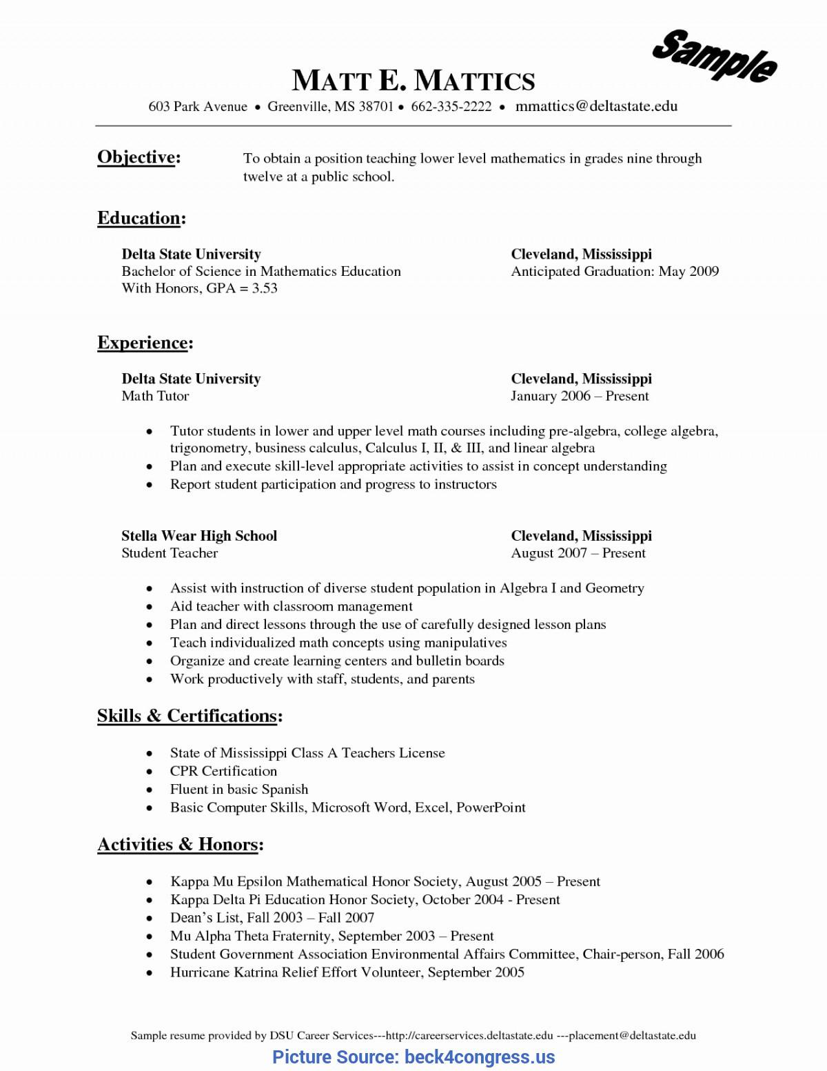 simple lesson plan format engineering college 55 elegant pics of sample resume format for assistant professor i