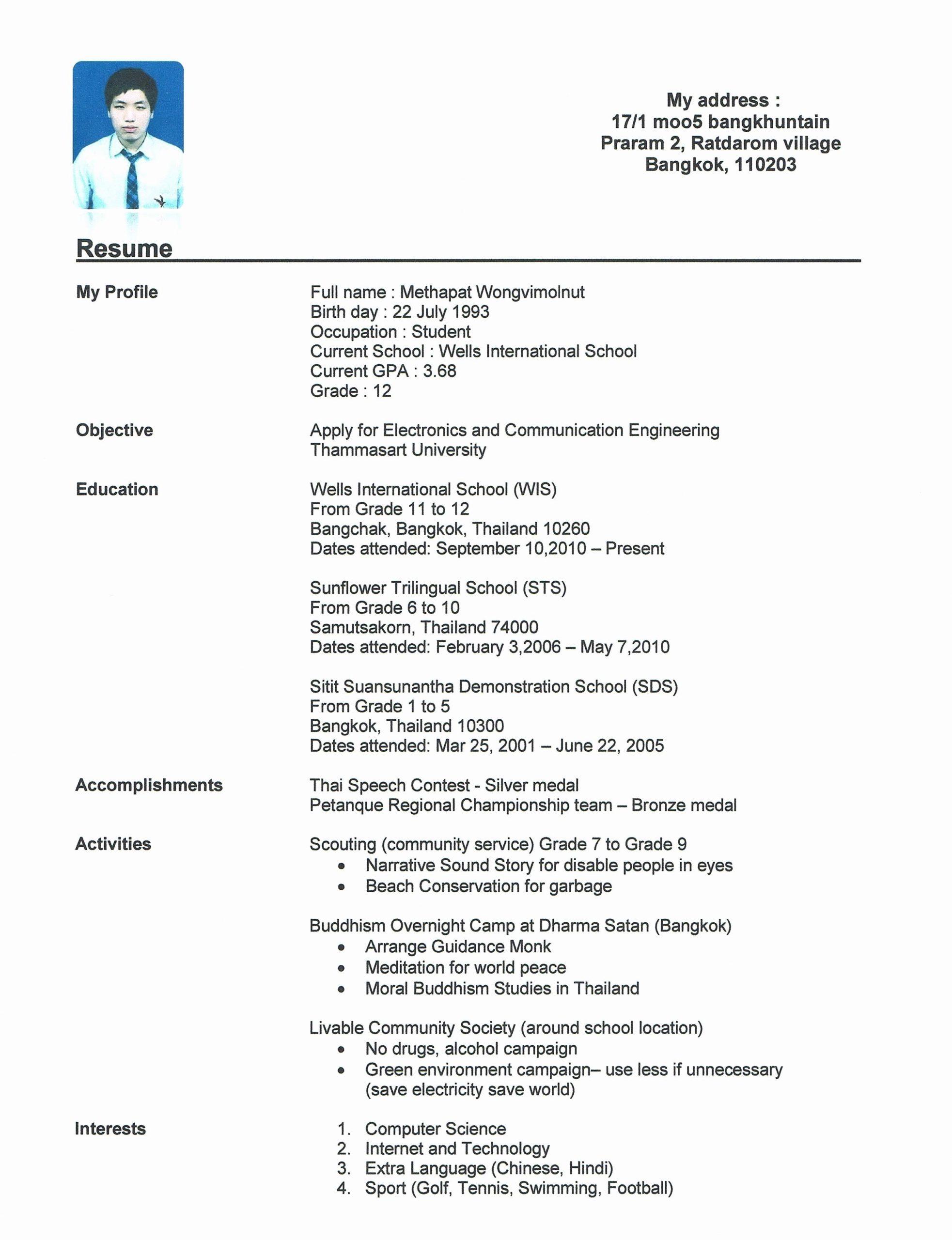 resume for grade 12 student