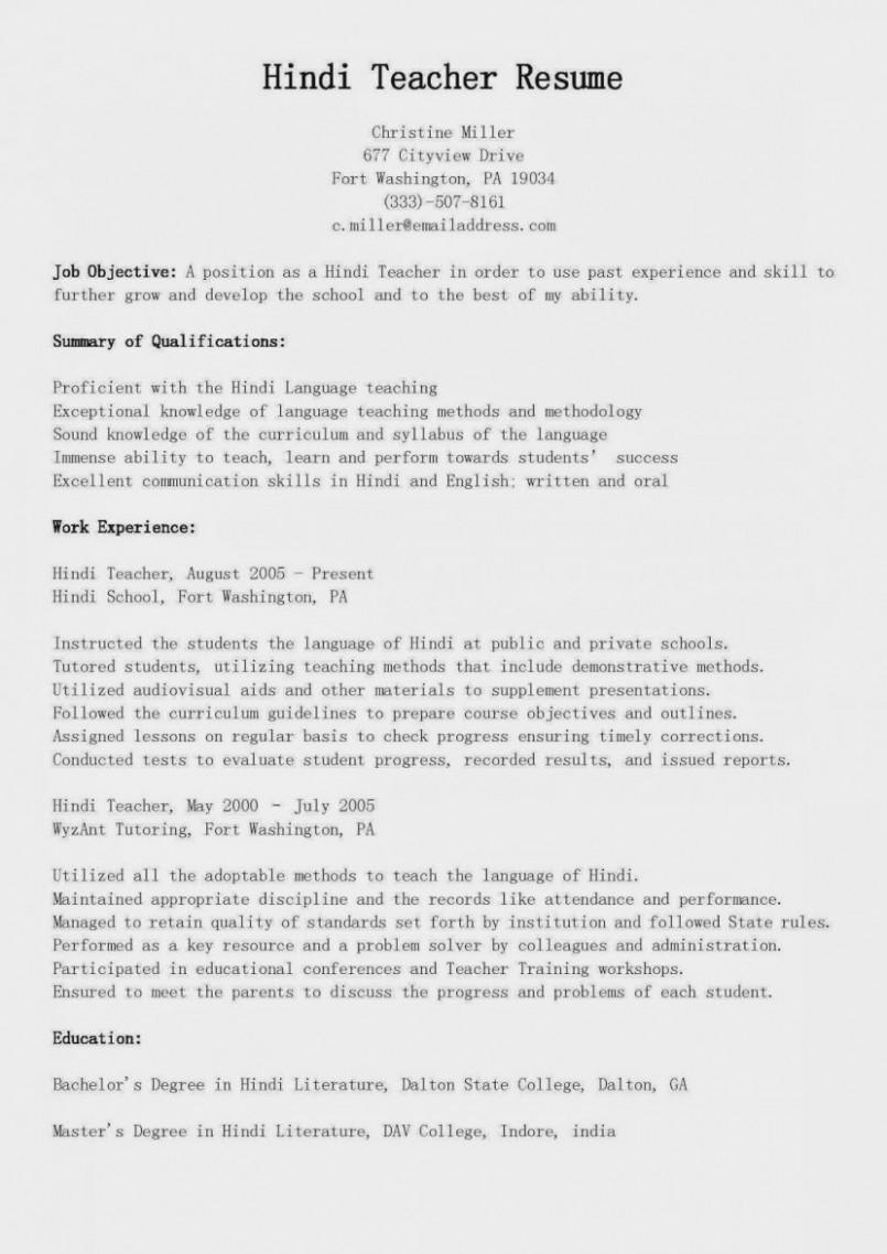 arabic resume sample