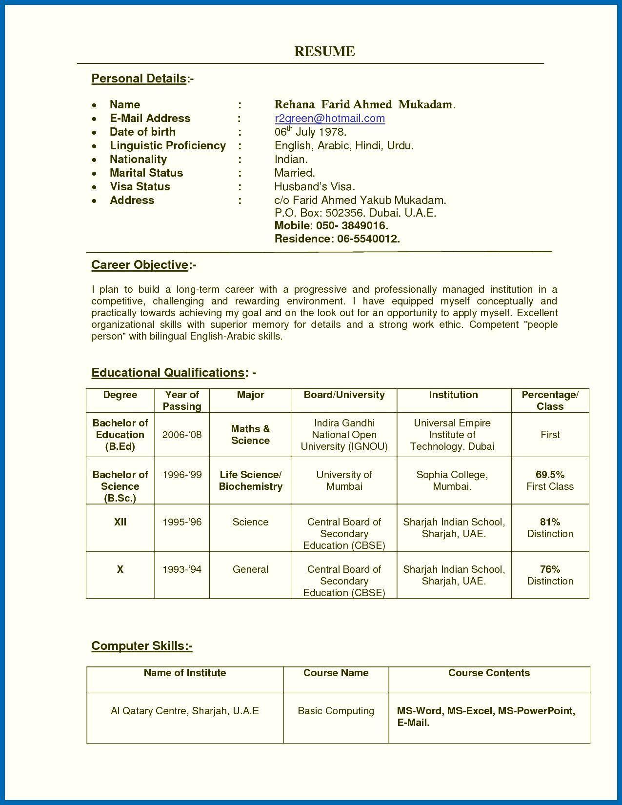 Sample Resume for School Teacher India Resume Of A Teacher India Teachers Resume format India Professor …