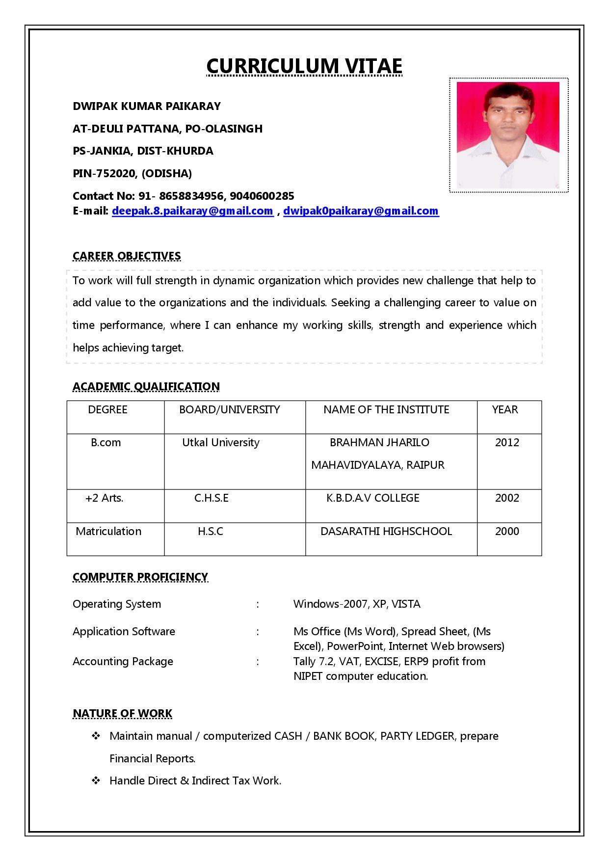 Sample Resume for Job Interview Pdf Resume format Job Interview - Resume format Job Resume, Job ...