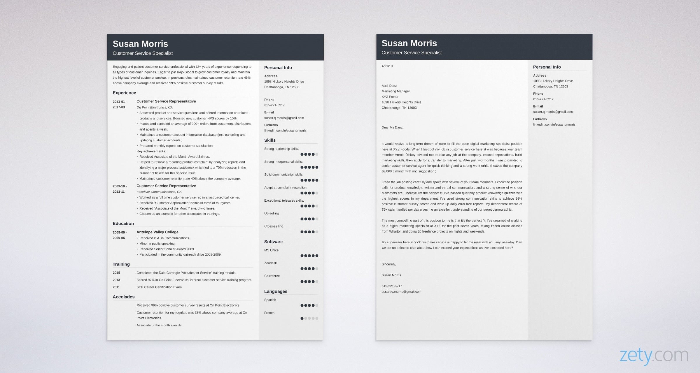 cover letter for internal position example