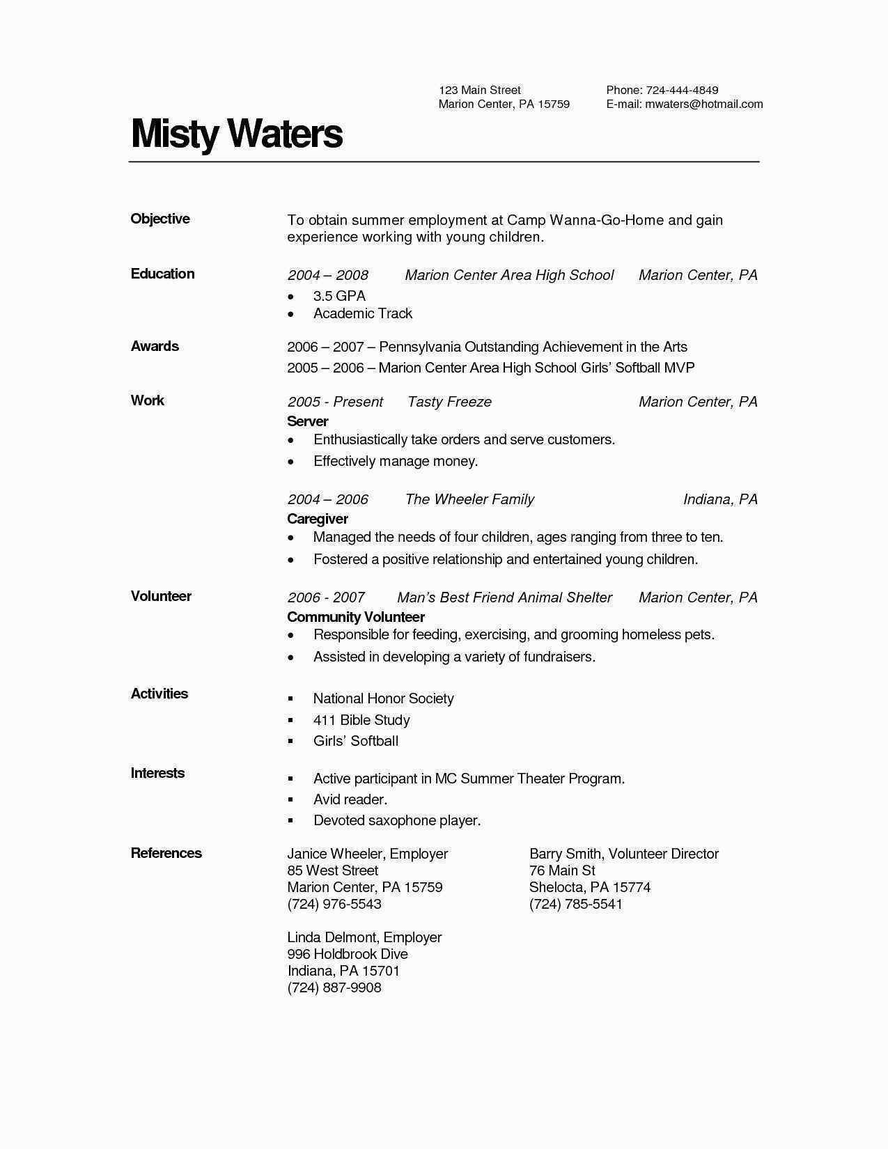 12 13 achievement resume sample