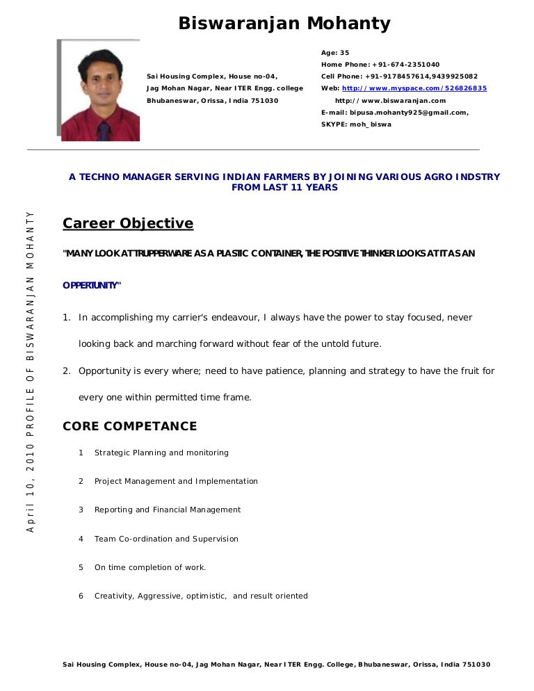 sample resume for assistant professor in engineering college pdf