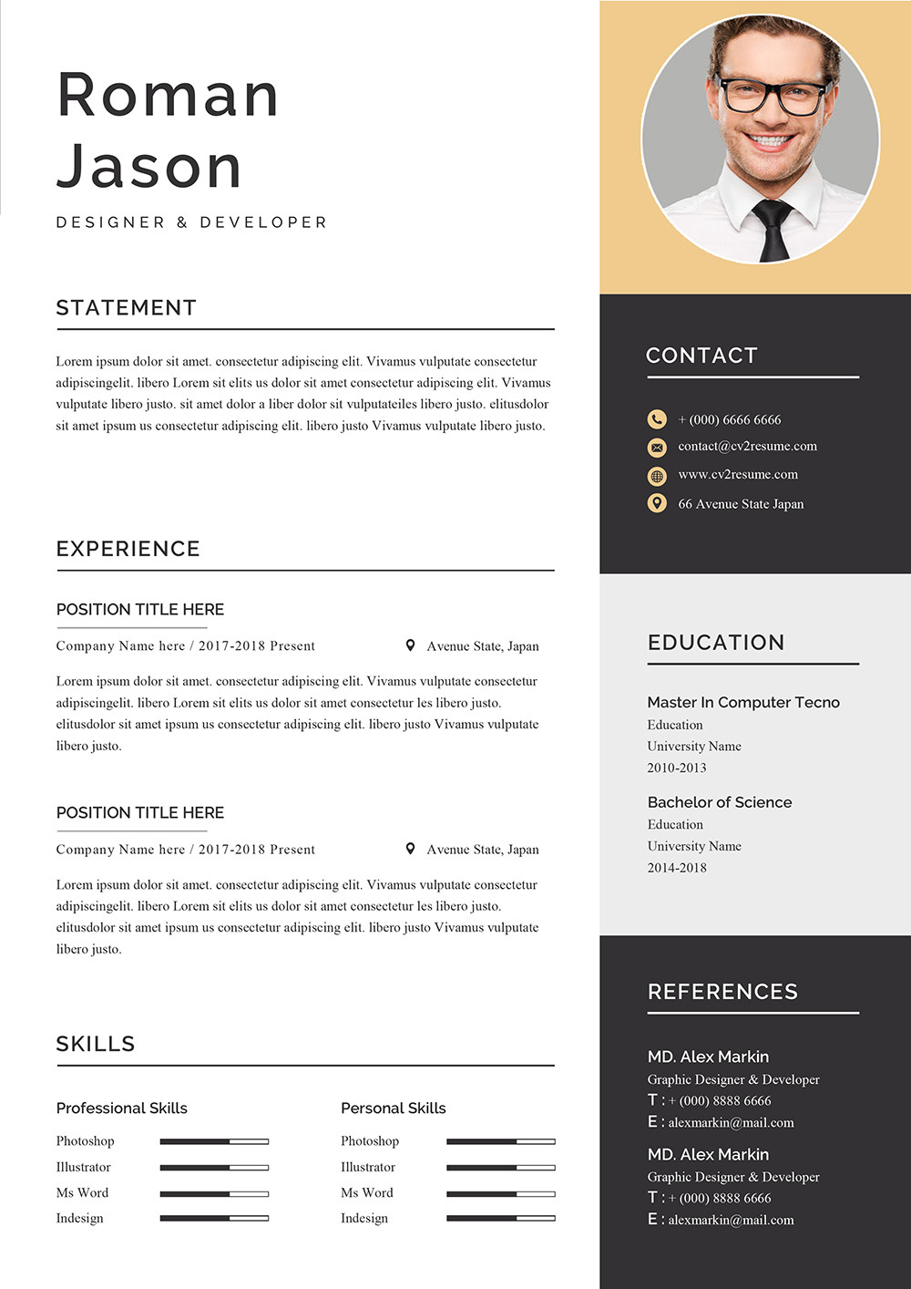 finance manager resume template