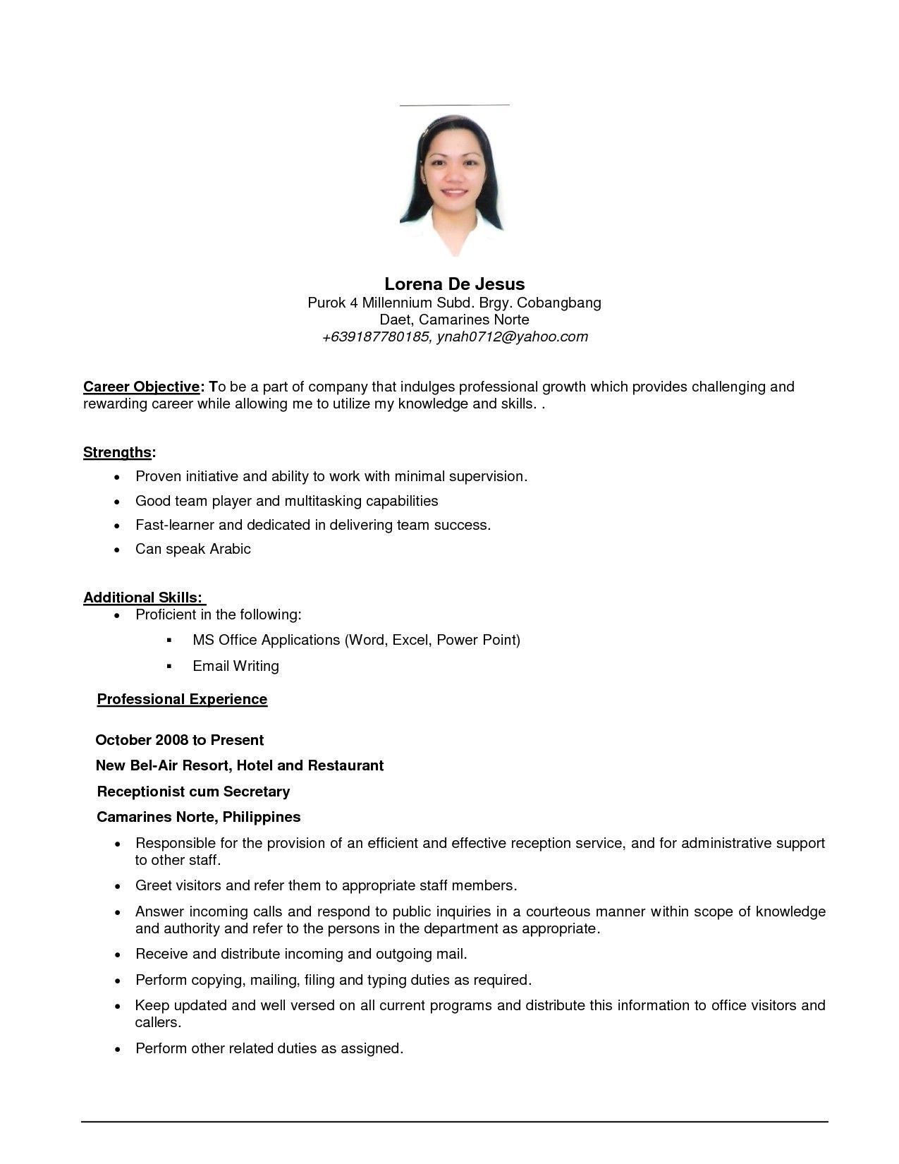 first job resume job objectiveml