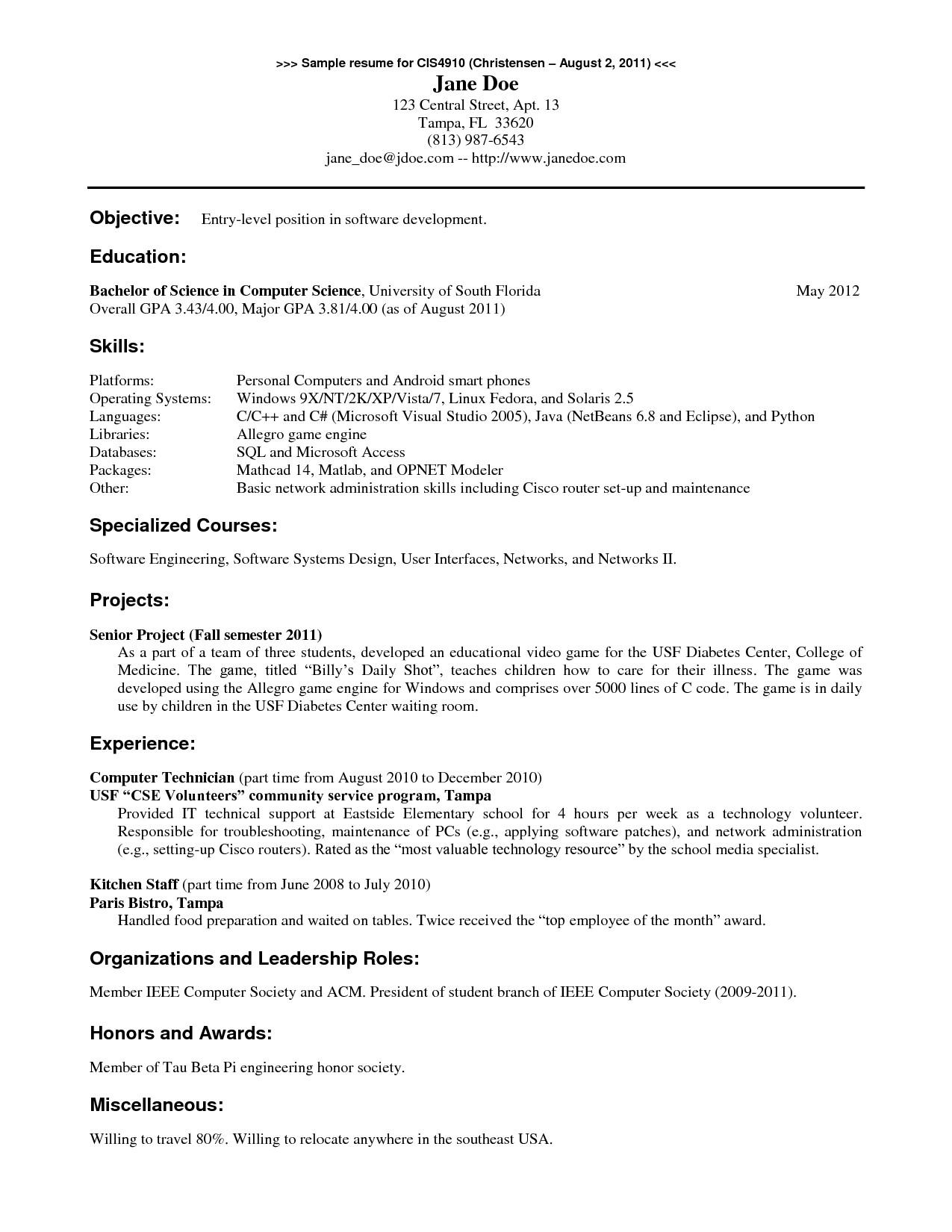 12 13 sample puter science resume