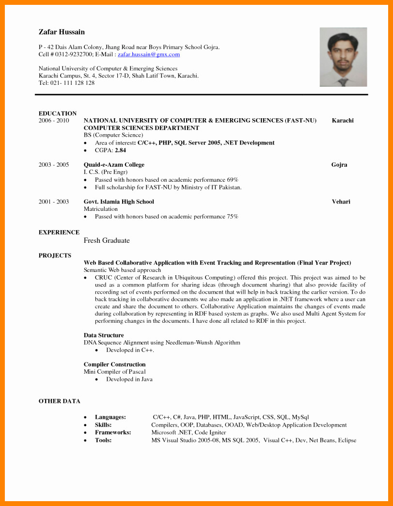 entry level puter science resume