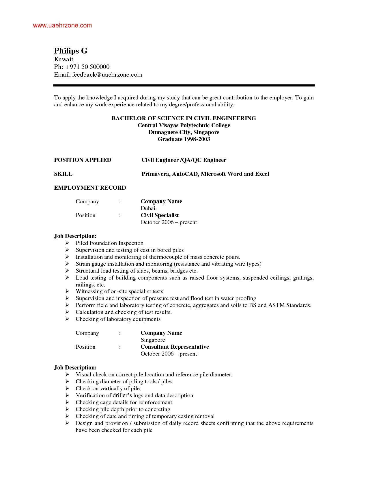 Sample Resume for Civil Engineer Fresh Graduate In Philippines Civil Engineer Resume Graduate Best Resume Ideas