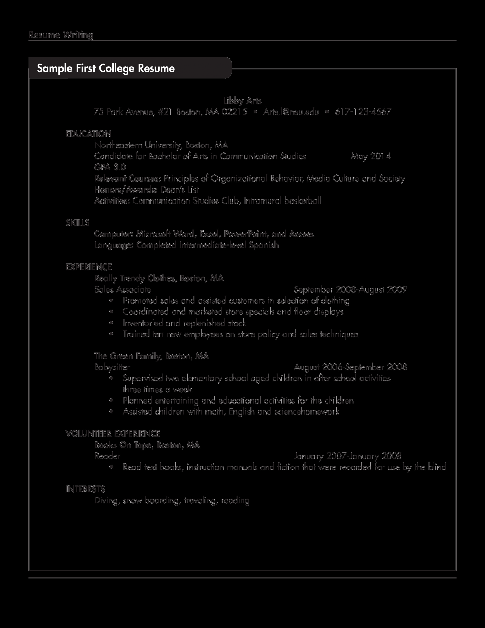 Sample Resume for someone with No Job Experience 免费 Sample Resume for College Student with No Work