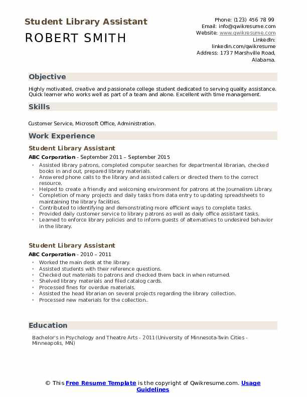 Sample Resume for Student Library assistant Student Library assistant Resume Samples