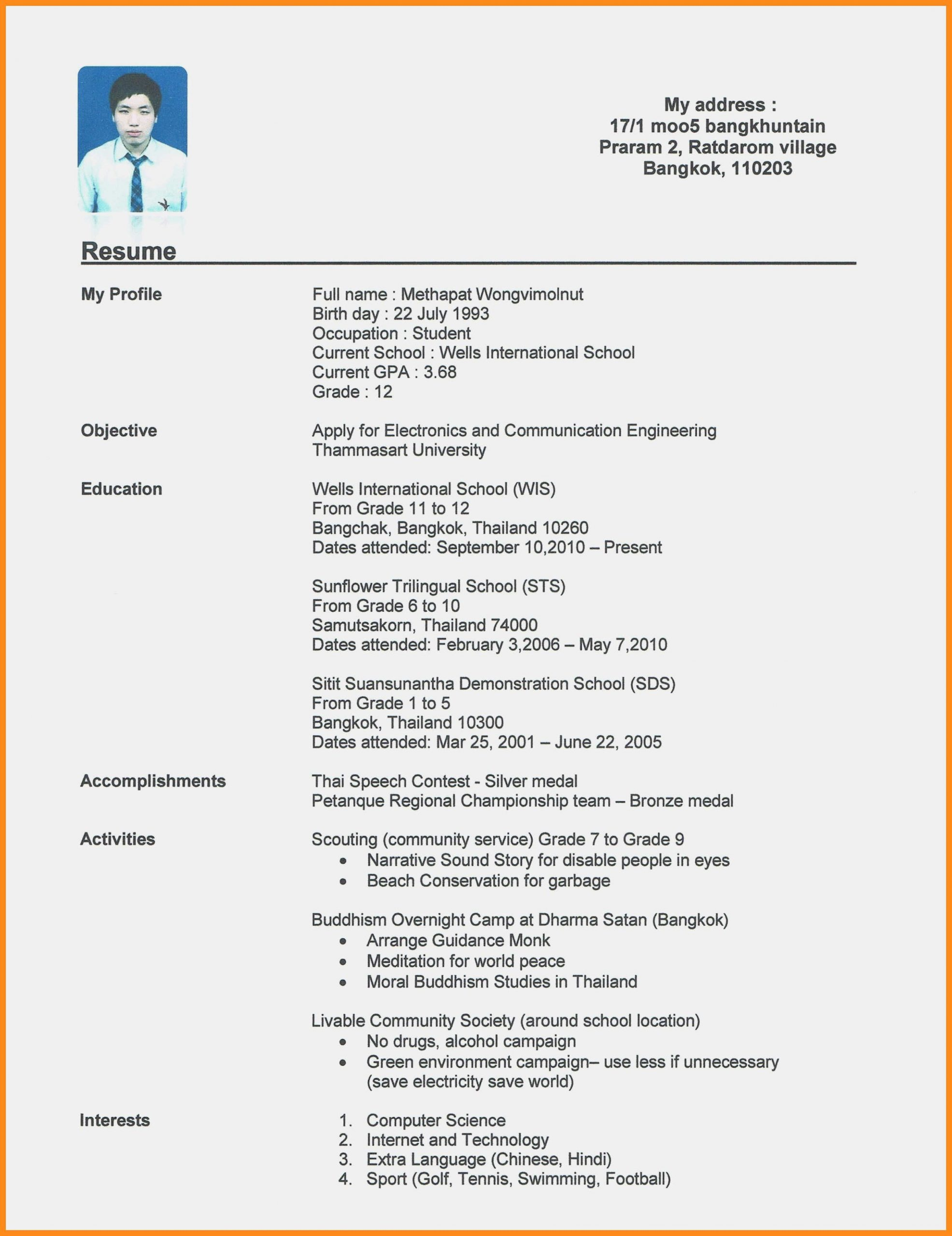 resume template for first job