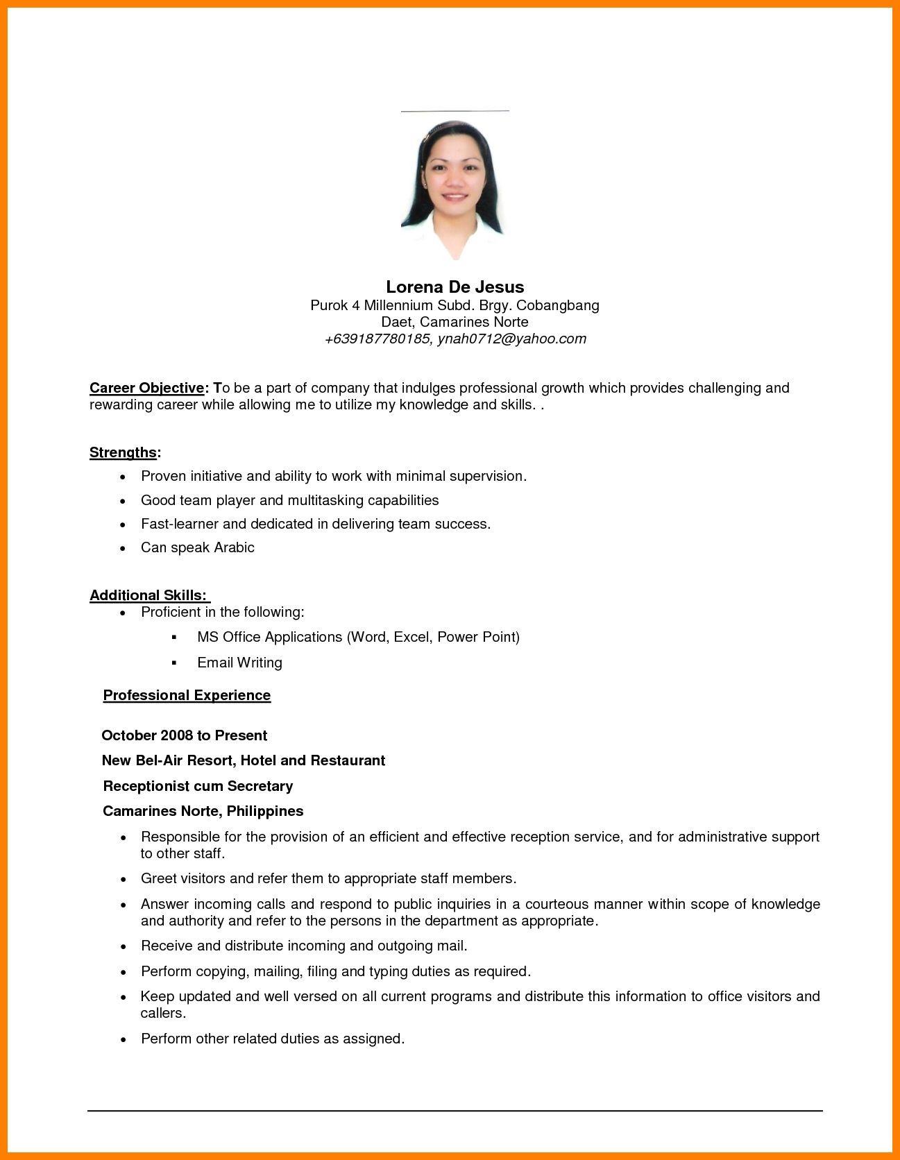 objectives sample in resume