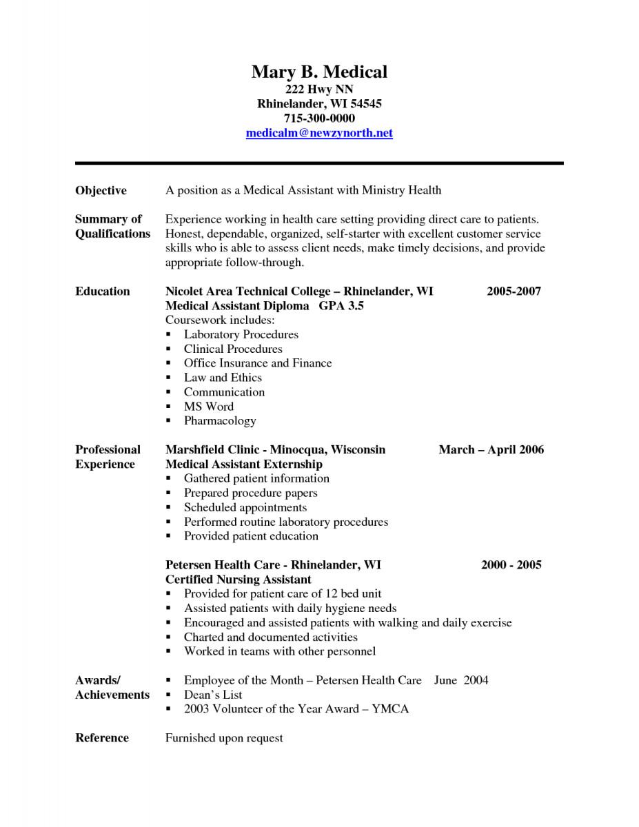 sample of medical assistant resume