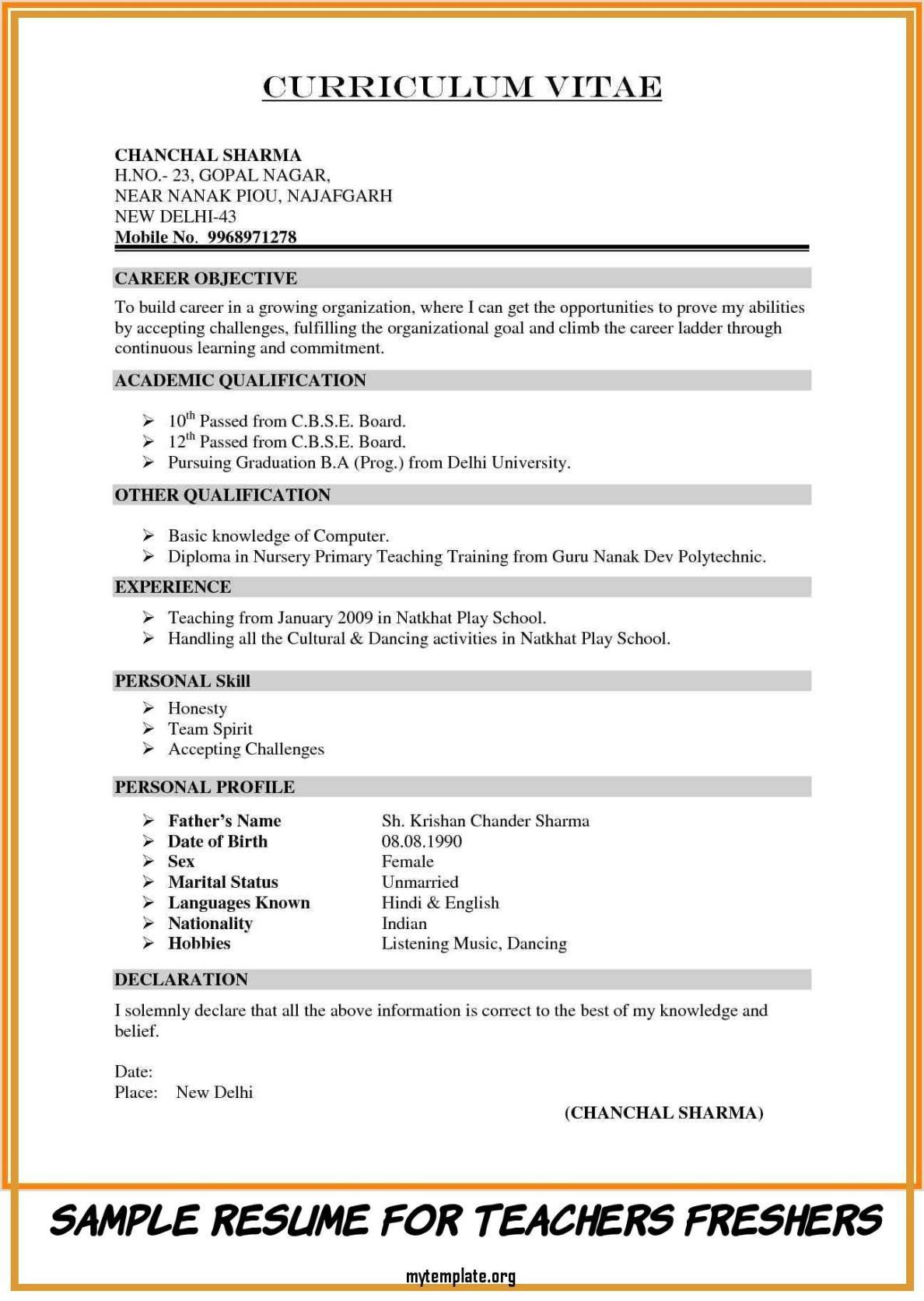 cv for teaching job application forml