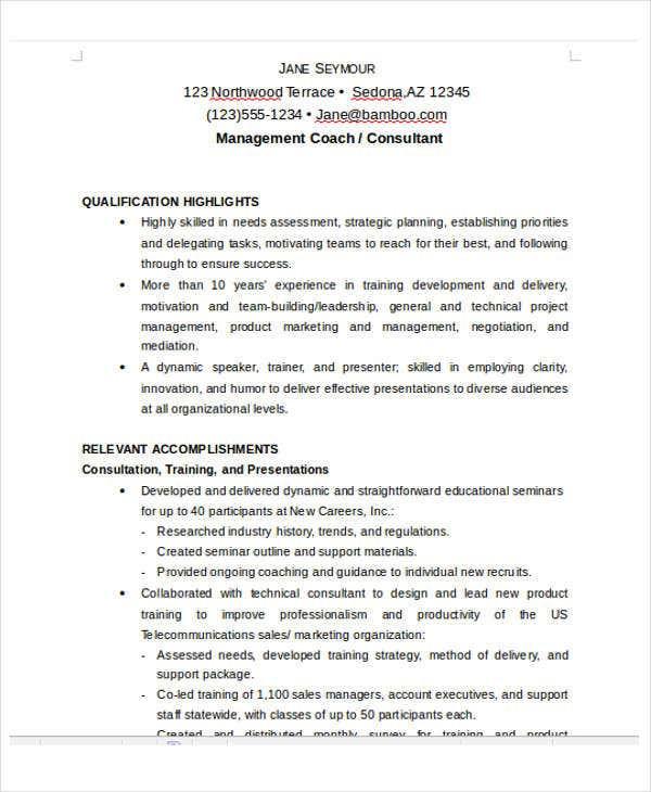 basic sales resume