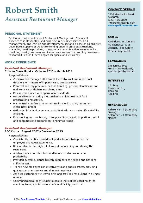 fast food assistant manager resume