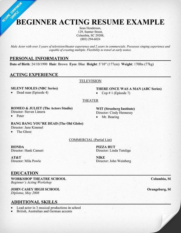 sample acting resume with no experience