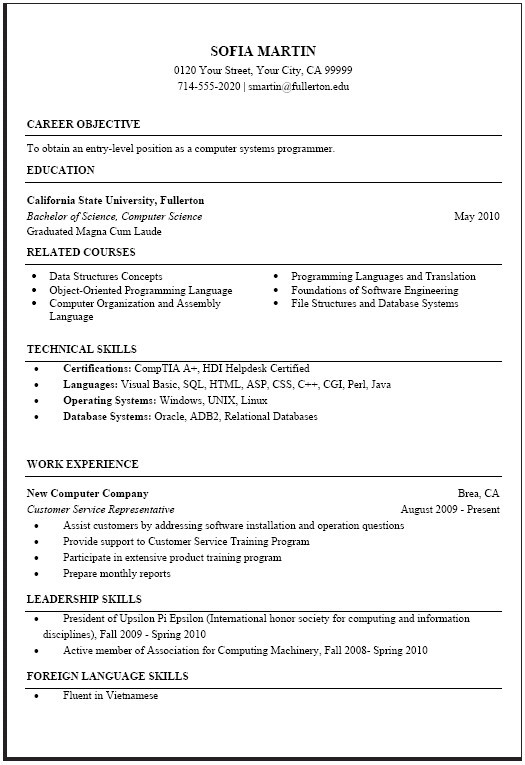 sample resume for cse students