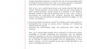 Sample Cover Letter for Resume Part Time Job Part Time Job Cover Letter Template
