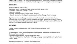 Sample Resume for Fresh Law Graduates Fresh Graduate Resume Pdf English as A Second or foreign …